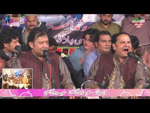 Aa Vi Ja Wallail Zulfan Waleya - Nazir Ejaz Faridi Qawwal