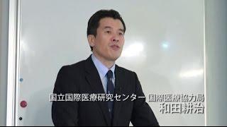 医療機関での産業保健活動の展開  和田耕治