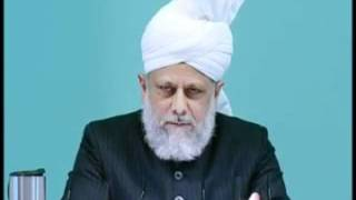 Urdu Friday Sermon 12th March 2010 - Islam Ahmadiyya