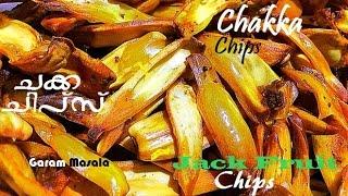 How to make & store Perfect Jack Fruit Chips ചക്ക ചിപ്സ് Chakka Chips / Chakka Varuthathu