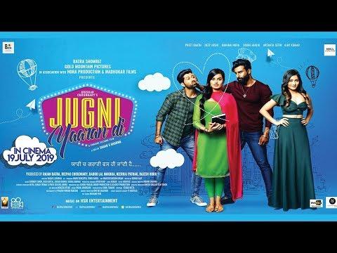 Jugni Yaaran Di | Official Trailer | Preet Baath, Deep Joshi, Mahima Hora, Siddhi Ahuja | 19th July