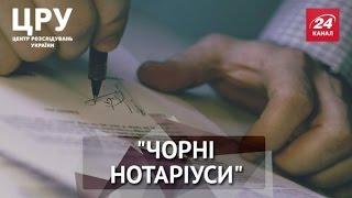 видео Постановление 1048 от 13.10.2014 с комментариями