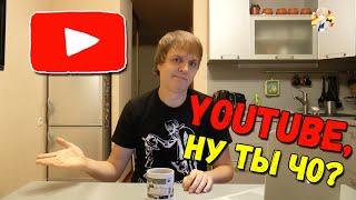 Почему на Youtube столько неадекватного контента?