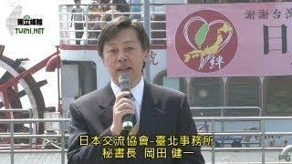 TWIMI | 獨立媒體http://www.twimi.net (轉貼請保留此連結) 由日本在台...