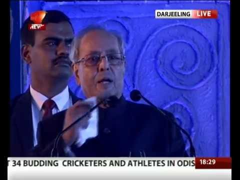 President Pranab Mukherjee Felicitation in Darjeeling