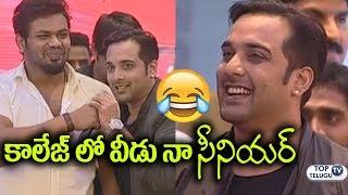Manchu Manoj Hilarious Funny Satire on Tarun Age | Nikhil | Hero Srikanth | Top Telugu TV