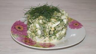 Возьмите на заметку Простейший салат со стручковой фасолью.Быстро и очень вкусно)