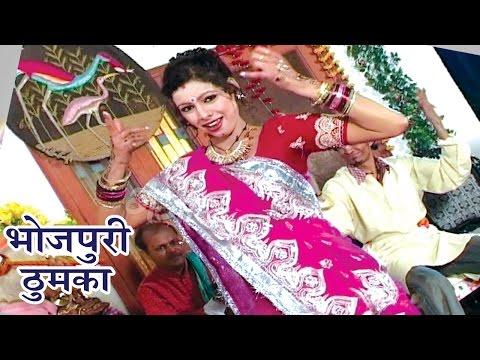 हाथ में मेहँदी मांग सिंदुरवा | New Bhojpuri Song | Bhojpuri Thumka Song HD thumbnail