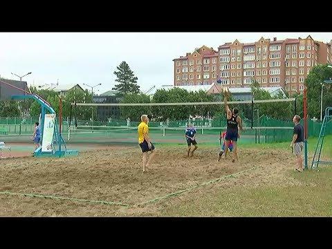 Сезон пляжного волейбола стартовал в Уссурийске