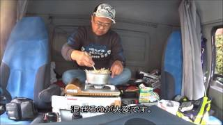 【トラック飯2】塩バターコーンラーメン野菜増し増し thumbnail