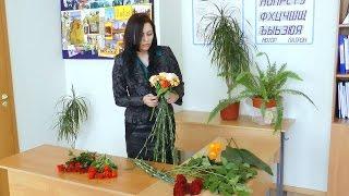 видео Статья о том как выбрать букет цветов
