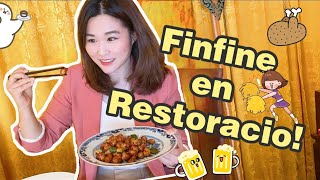 Finfine en restoracio! 终于能下馆子啦!Finally able to eat out!