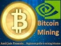 Bitcoin Kaise Mine karen Apne Computer se? Hindi. Purchase Nvidia + AMD/any other