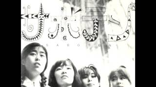 "From their First LP ""Cactus"" [1982] Saboten took the approach of re..."