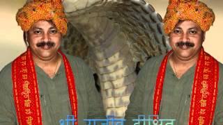 bharat aur pashchimi vigyan takniki Rajiv Dixit