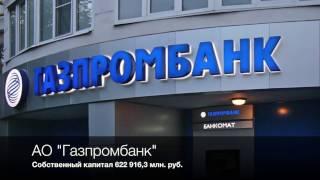 TOP10 Самых стабильных банков России