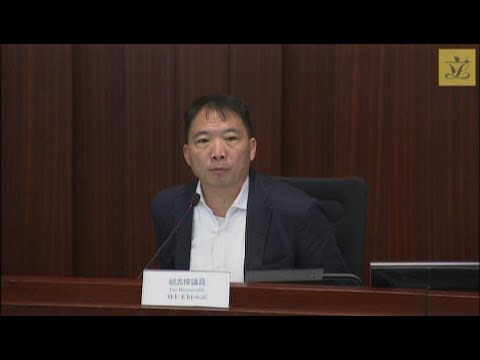 Panel on Commerce and Industry (2017/11/21)