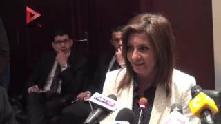 بالفيديو| وزيرة الهجرة: