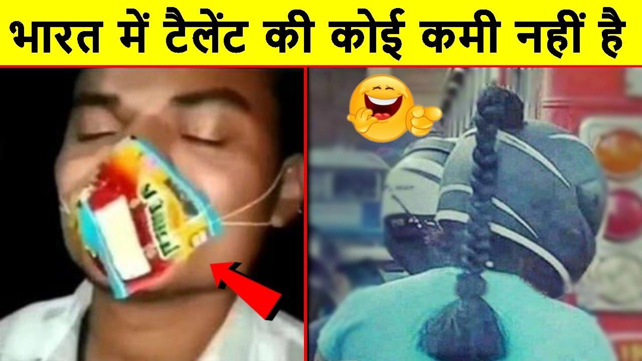 😂🤣इंडिया के पास सबका जुगाड़ हैं   Indian Jugaad Will Blow Your Mind   Popular desi jugad of India
