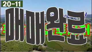 주말농장,최고의 투자터,소액투자,마을인근농지,땅길잡이