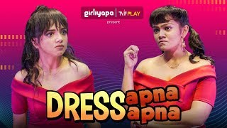 Dress Apna Apna feat Ahsaas Channa & Khushbu Baid | Girliyapa