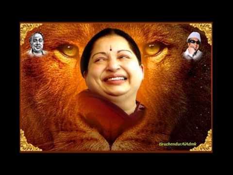 Boomi  Ullavarai Enka AMMA Pattukkottai AIADMK Desined By .N.Settu @Abdul kani