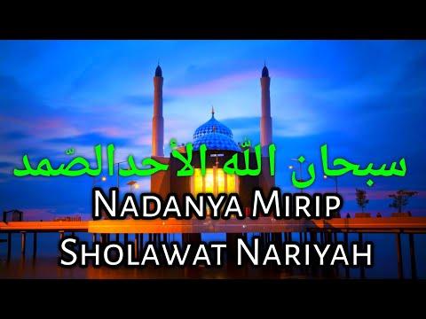 Sholawat Merdu Ala Sholawat Nariyah Untuk Puji Pujian Sebelum Sholat Di Bulan Rajab
