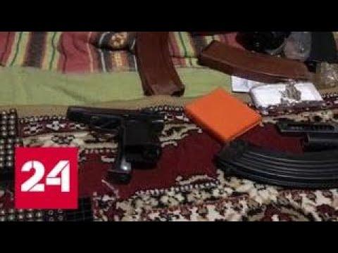В подмосковном доме нашли целый арсенал оружия - Россия 24