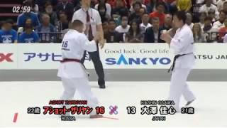 Kashin Osawa (Japan) Vs Ashot Zarinyan (Russia)/Winner by Deci…