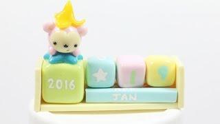 Super Easy Polymer Clay Block Calendar Tutorial
