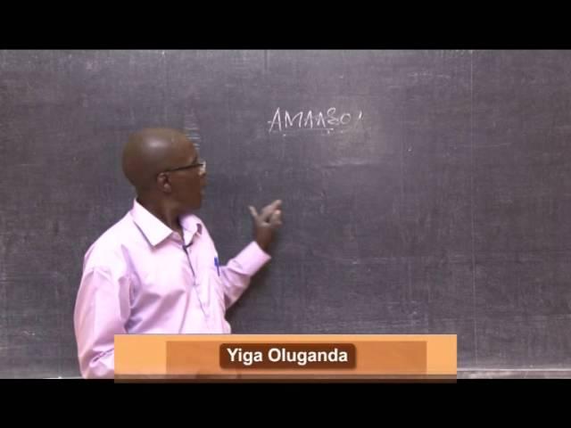 Yiga Oluganda-Ebisoko ku ntunula