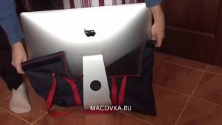 Сумка Маковка для iMac 27(, 2016-02-26T15:54:38.000Z)