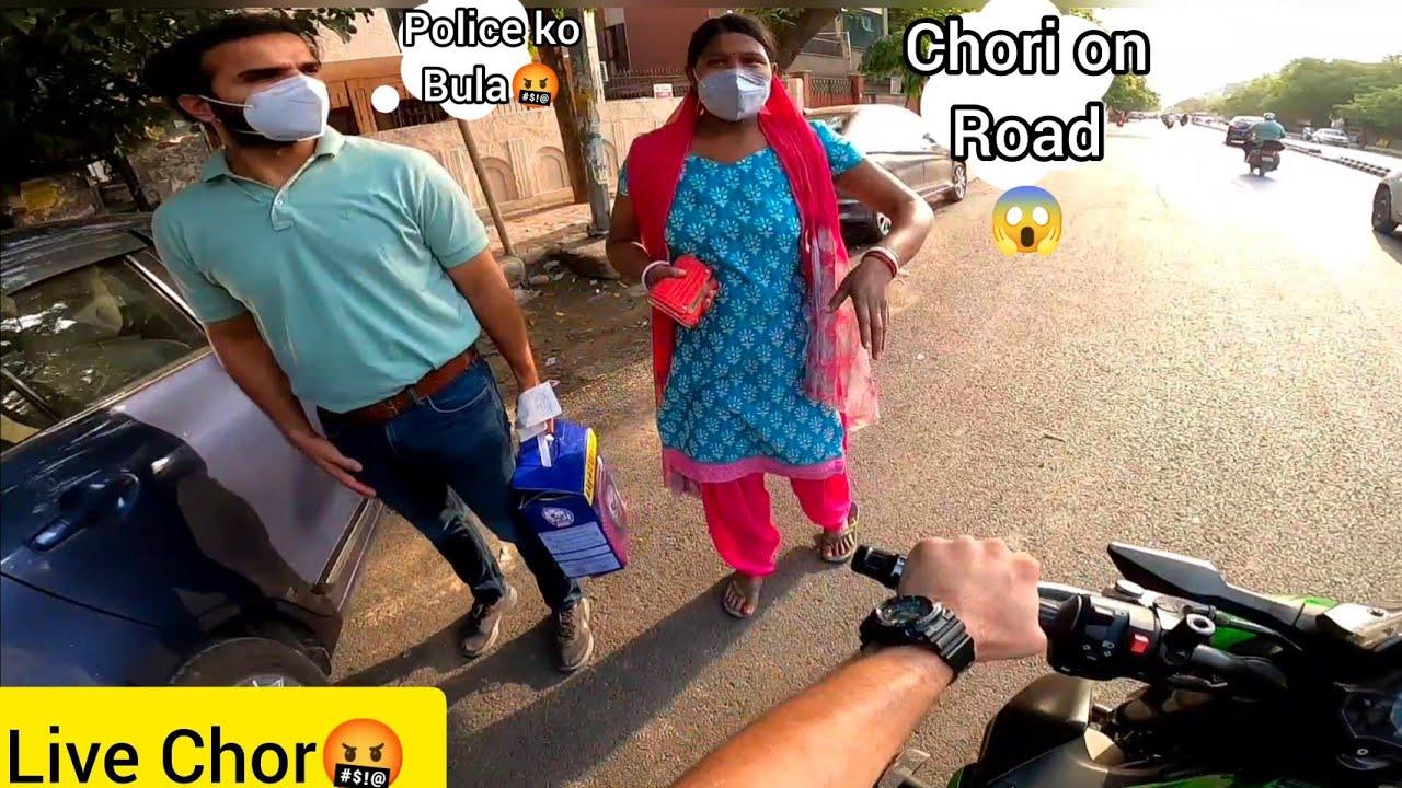 Live Chori😱Phone Kiya Chori Ladki Ne Kyaa khaa🤬On Camera📸 Need Police