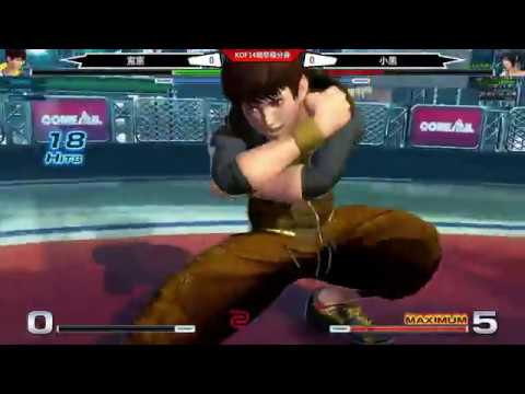 Taiwan Fighting Festival KOF XIV TOP8