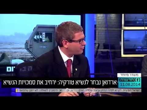 Hay Eytan Cohen Yanarocak - Walla News LIVE 11.08.2014