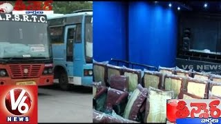 APSRTC Plans To Built Mini Movie Theaters In Vijayawada Bus Stand | Teenmaar News | V6 News