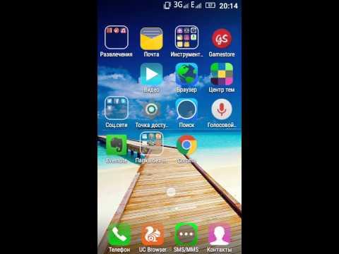 Оброз телефона Lenova-A2010-a андроид 5.1