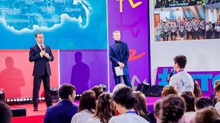 """""""Профессия - руководитель"""" Всероссийский открытый урок 10.04.19"""