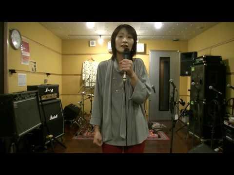 オリジナル曲「愛しさと呼べるまで」蒲池美子