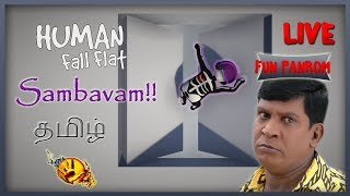 Human Fall Flat தமிழ் live !! Funny Gameplay !! Raze tamil