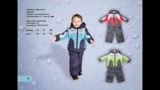 Сенсационная коллекция верхней детской одежды Весна - Осень 2014 года.(, 2013-12-05T08:35:41.000Z)