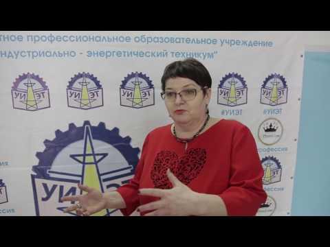 День открытых дверей в Уренском индустриально-энергетическом техникуме