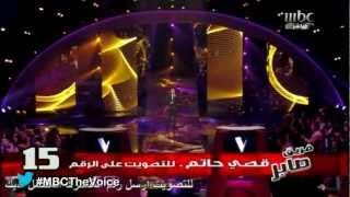 #mbcthevoice الموسم الأول قصي حاتم