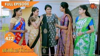Pandavar Illam - Ep 423 | 16 April 2021 | Sun TV Serial | Tamil Serial