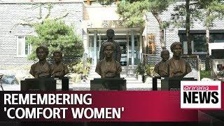 South Korea designates August 14 as official memorial day of 'comfort women'