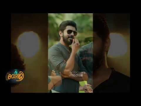 Premam BGM george 1st fight