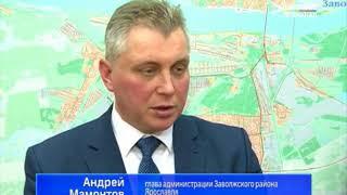 В Заволжском районе Ярославля благоустроят десять площадок для выгула домашних животных
