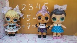 1 сентября 2018 День знаний Куклы ЛОЛ в школе