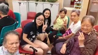 Publication Date: 2017-08-01 | Video Title: 香港聖公會何明華會督中學 中四義工服務