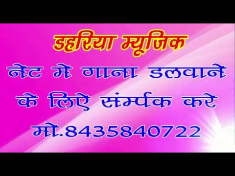 CHHATTISGARHI DJ REMIX - YE CHIRAIYA LA | CG SUPERHIT HD DJ REMIX NEW 2017 SONG DAHARIYA MUSIC |